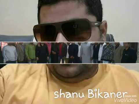 Shanu Bikaner