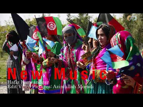 New Mast Pashto Song  2018 - Song Walwar 2018- Afghan Music 2018
