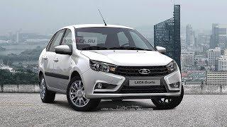видео Обновленная Лада Гранта 2018 года (новый кузов седан и лифтбек): фото, цена и комплектации