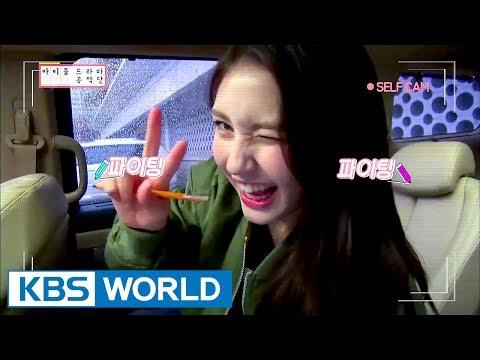 IDOL Drama Operation Team | 아이돌 드라마 공작단 Ep.2 [ENG/中文字幕/2017.06.25]