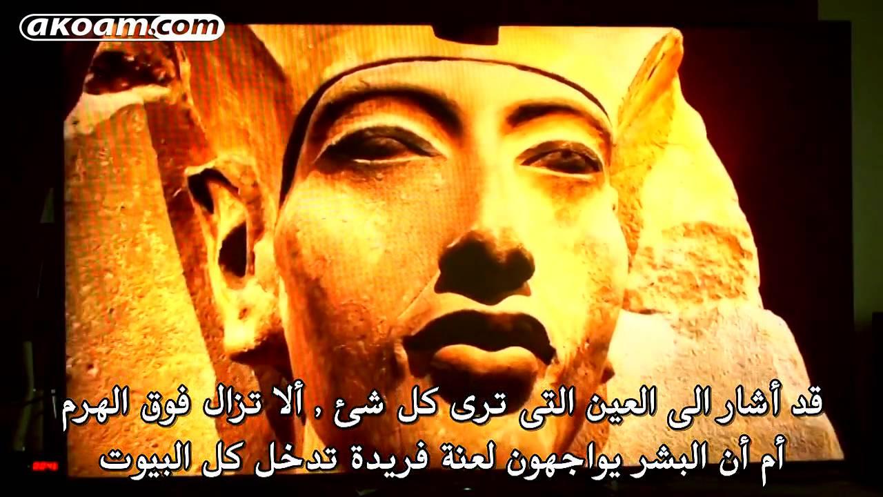 Download Dabbe 5 Zehri Cin ... أقوى فيلم رعب مترجم