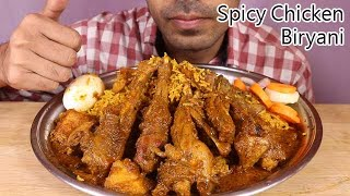 massive spicy biryani eating with spicy  chicken curry-mouth watering bengali indian food mukbang