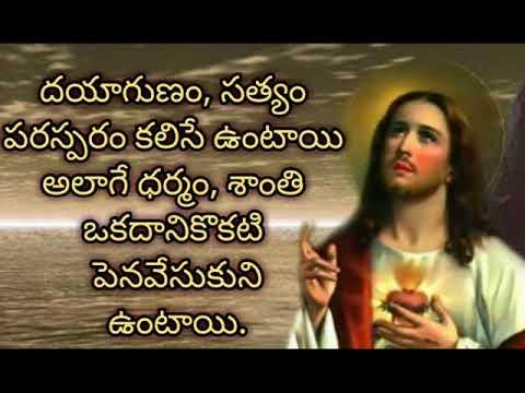 Jesus Quotes In Telugu Top 10 Jesus Quotes In Telugu Bible Quotes Youtube