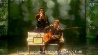 Зара и Дмитрий Певцов 'Белой акации гроздья душистые'