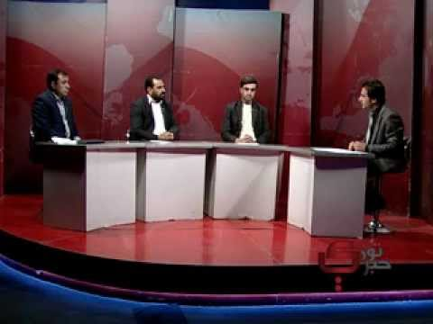 TOLOnews 02 April 2013 TOWDE KHABARE/ تودی خبری ۰۲ اپریل ۲۰۱۳