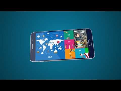 HongKong News Mobile apps