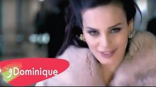Dominique Hourani & Ali El Dik - El Natour / دومينيك حوراني و علي الديك - الناطور