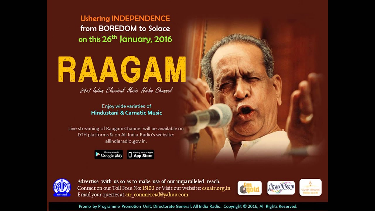 All India Radio to launch music channel RAAGAM on 26th January