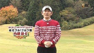 新年あけましておめでとうございます。今年もゴルフネットワークをよろ...