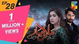 Malaal e Yaar Episode 28 HUM TV Drama 13 November 2019