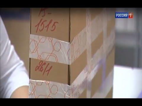 Коронавирус: можно ли заразиться через посылки из Китая?