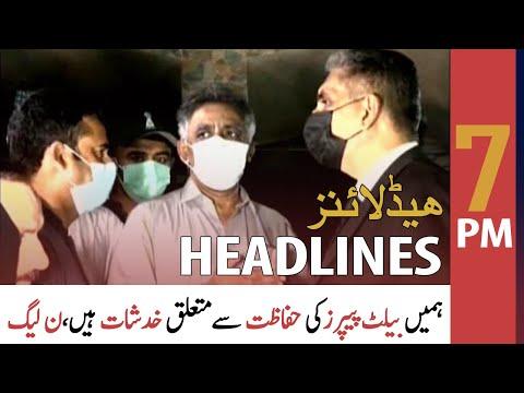 ARY News Headlines | 7 PM | 2 May 2021
