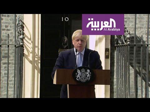 نواب في البرلمان البريطاني يدعمون تأجيل خروج بريطانيا من الاتحاد الأوروبي  - نشر قبل 3 ساعة