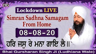 Lockdown live Simran Sadhna from home