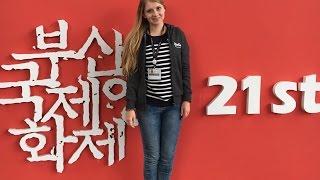 ВЛОГ: Я - ВОЛОНТЁР! \ BIFF 2016 \ Korean Wedding ||| НАША ЖИЗНЬ В КОРЕЕ |||