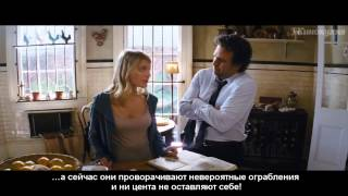 ИЛЛЮЗИЯ ОБМАНА (русский трейлер, субтитры) | КИНОКУХНЯ.рф  HD