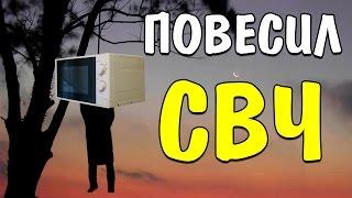 Подвес для микроволновой печи Resonans MB-3 КАК ОСВОБОДИТЬ МЕСТО НА КУХНЕ