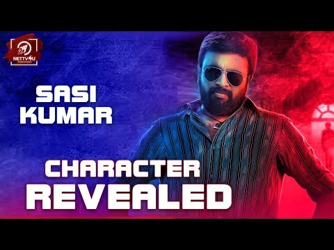 Petta Sasikumar character Revealed By First look poster | Rajinikanth