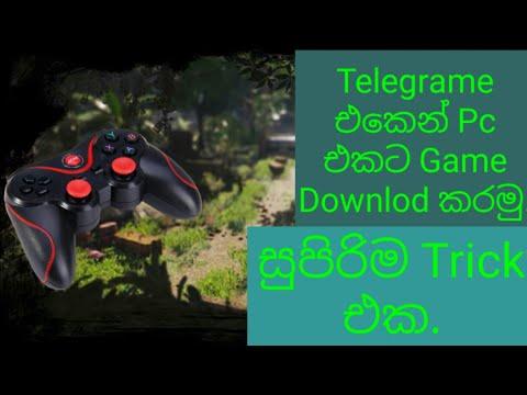 ඔයාගේ Computer එකට Telegram එකෙන් Game Downlod කරමු. Pc game downlod trick in sinhala thumbnail