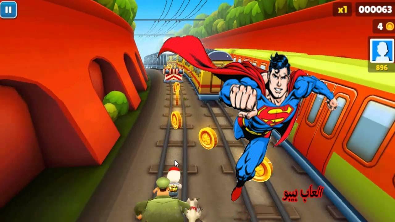 سوبر مان يلعب Subway و بتمان كمان اجمل العاب الاطفال العاب بيبو Youtube