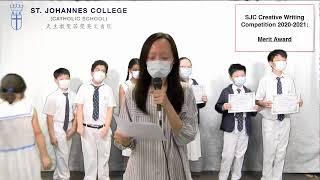Publication Date: 2021-06-18   Video Title: 0618_SJC_MA