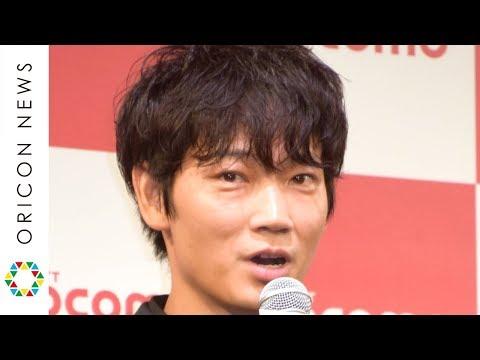 綾野剛、増やしたいものは「自分。欲張りですかね?」 NTTドコモ『2017-2018 冬春 新サービス・新商品』発表会