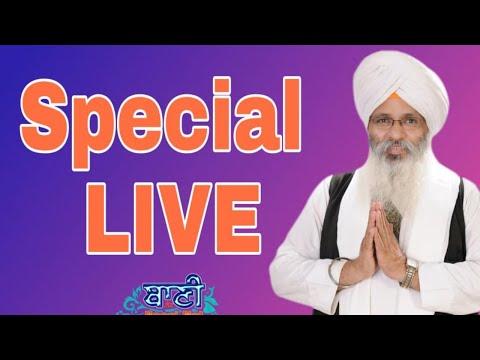 Exclusive-Live-Bhai-Guriqbal-Singh-Ji-Bibi-Kaulan-Ji-Amritsar-08-July-2021