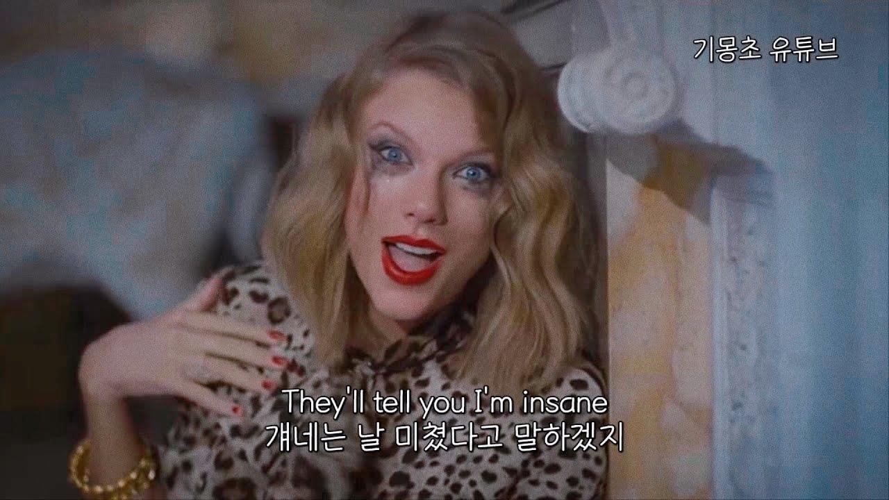 테일러의 언론 풍자곡 : Taylor Swift - Blank Space (2014) [가사/해석]