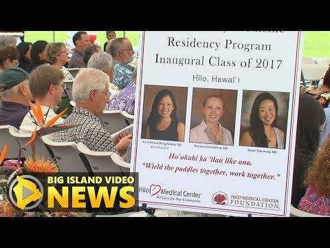 Hawaii Island Family Medicine Residency Program Graduation (Jun. 23, 2017)