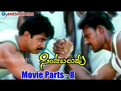 Simha Baludu Movie Parts 8/14 || Arjun,...