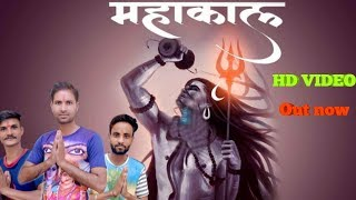 Fan Mahakal Ke // फैन महाकाल के // HARIYANVI SONG // 2019