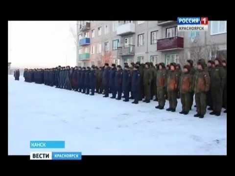 канск красноярского края знакомства
