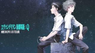 Evangelion Q Soundtrack CD2 13 - Bande-announce(garcons) / Jikai Yokoku