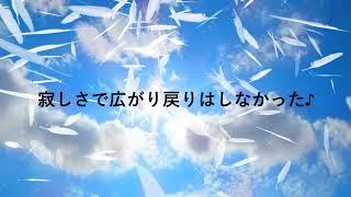 ?Love Sick? feat. GIO, 橋本真依 LGYankees