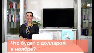 видео аналитики о рубле