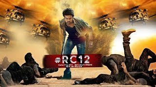 Ram Charan Powerful Entry With Fight Scene In B...