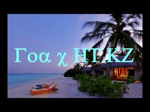 Отель Sea Breeze 3 обзор от Ht.kz