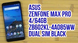 Розпакування Asus ZenFone Max Pro 4/64GB ZB602KL-4A085WW Dual Sim Black