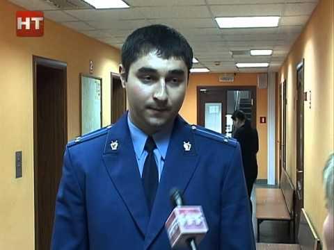 Тельман Мхитарян предстал перед новгородским судом