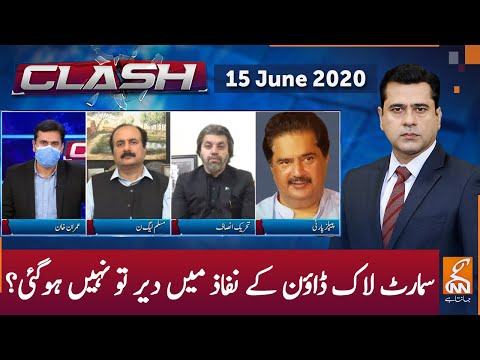 Clash with Imran Khan - Monday 15th June 2020