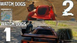 Watch Dogs 2 VS Watch dogs Сравнение ДОРЕЛИЗНОЕ Графика, Геймплей.