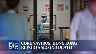 Coronavirus: Hong Kong reports second death | THE BIG STORY | The Straits Times