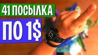 видео алиэкспресс в долларах на русском