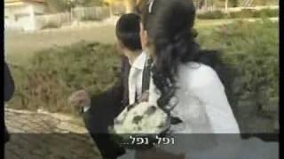 מה עשו זוג מתחתנים כשיש אזעקה - האם הכלה תלכלך את שמלתה?