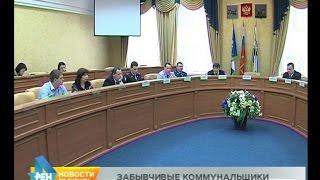Две управляющие компании Иркутска могут лишить лицензии за плохую уборку снега(, 2016-03-16T05:39:04.000Z)