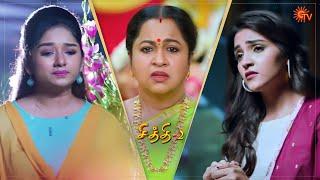 Chithi 2 - Ep 171 | 28 Nov 2020 | Sun TV Serial | Tamil Serial