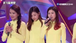 快樂新住民-謝謝台灣