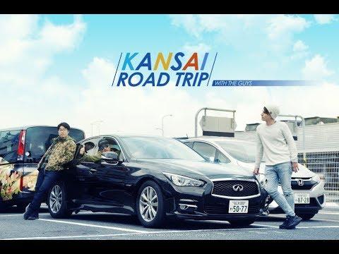 Kansai Travel: Japan Road Trip around Shiga, Osaka, and Kyoto