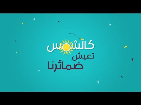حمود الخضر - قيم | Humood Alkhudher - Qiyam