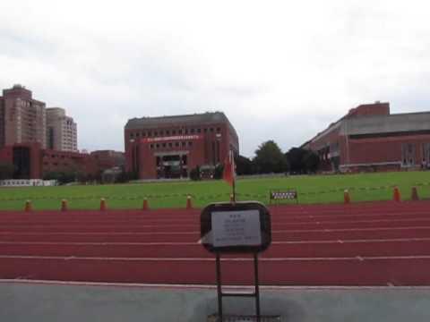 NTNU - National Taiwan Normal University